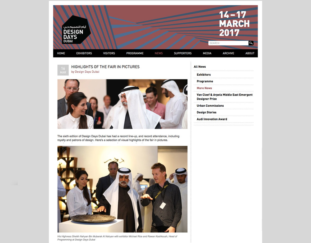 Design Days Dubai 2017