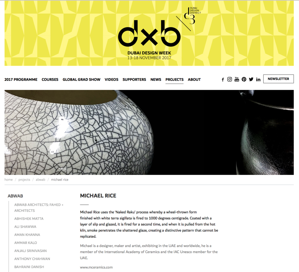 """Featured as one of the artists participating in the """"Abwab' exhibition as part of @dubaidesignweek 2017 at @D3"""
