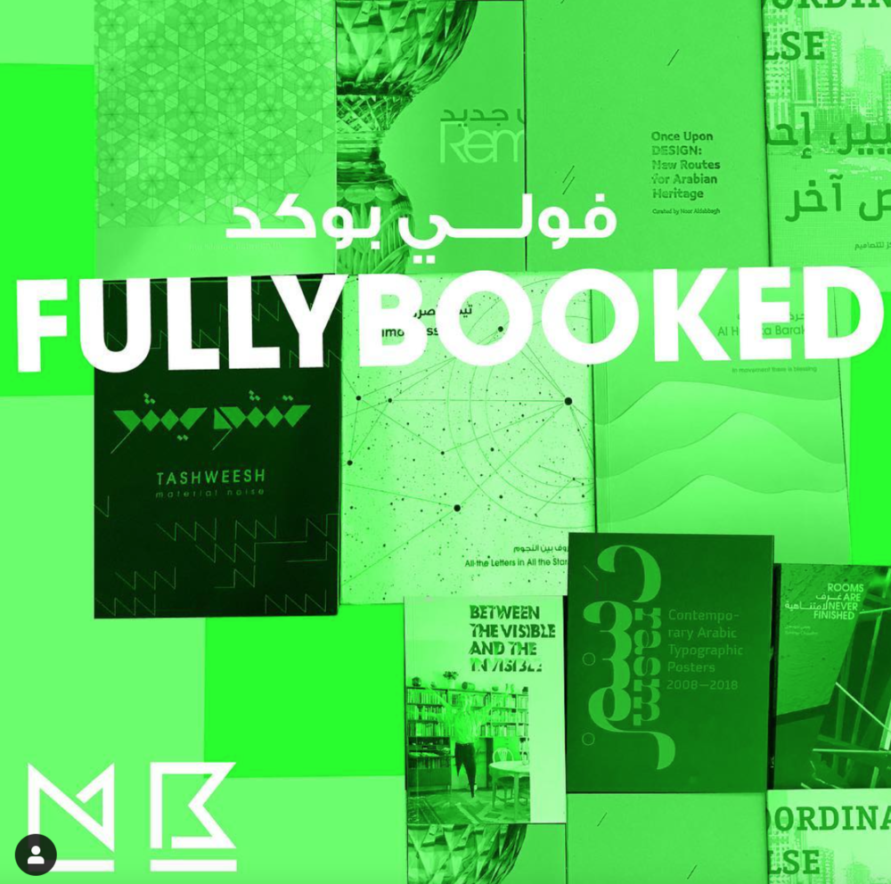 """1971-Design Space are taking part in the third edition of Fully Booked which premieres during Art Week 2019.   launching the exhibition catalogue for  """"GEO- Earth and its Materiality in the Ceramics of Michael Rice"""", the first institutional solo exhibition of the Irish Ceramicist Michael Rice at 1971–Design Space."""