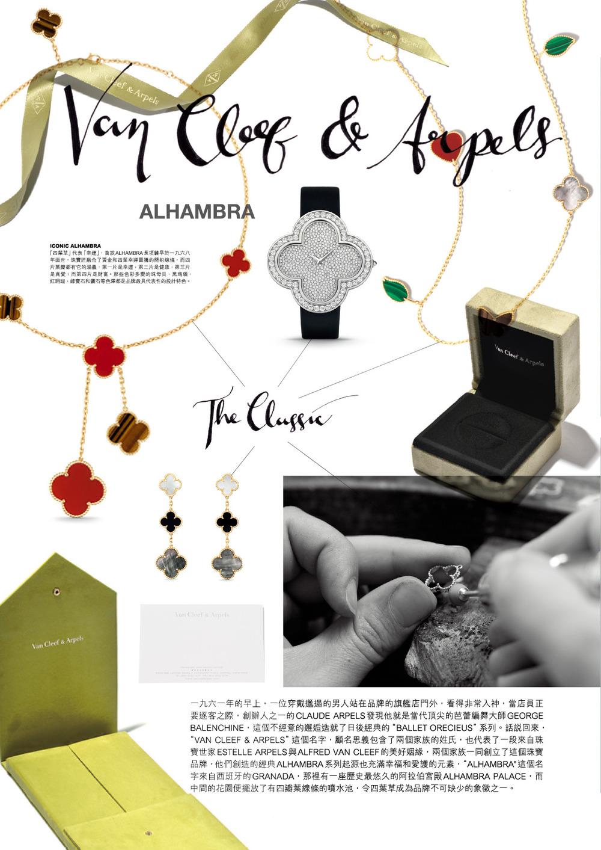 x111_123-145_jewel_brands 12.jpg