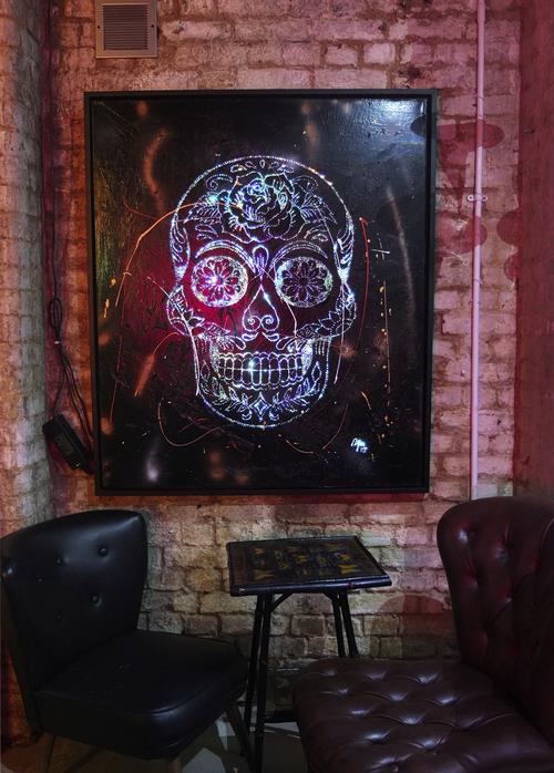 skullpiece.jpg