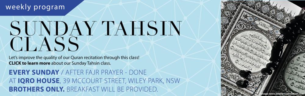 sunday tahsin class banner.png