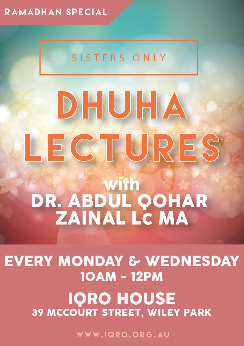 dhuha lectures.png