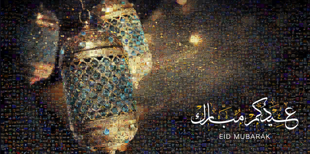 "EID: Large Canvas (11'6"" x 6')"