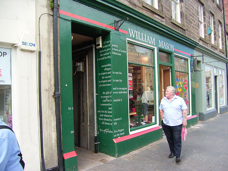 William Mason's shoe shop in Dunbar   Photo: Angus Reid