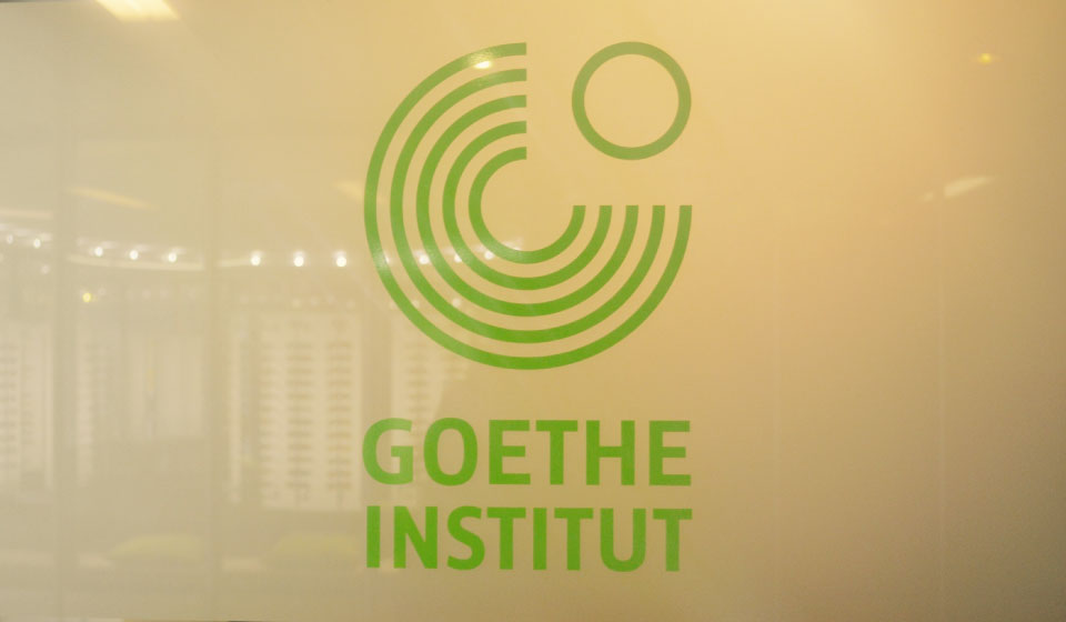 Goethe Institute, Munich, Germany. Image©gunjanvirk