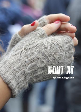Baht_At_1_large