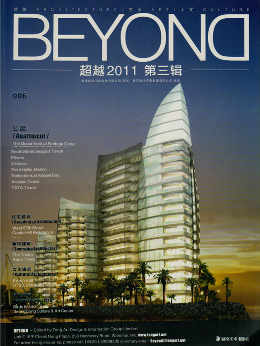 bluarch-Tang-Art-Design-&-Information-Group_Beyond_cover.jpg