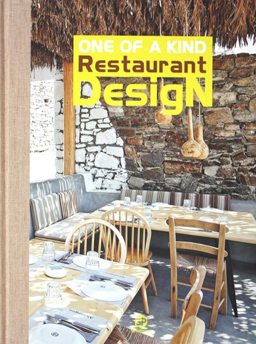 bluarch_one of a kind restaurant design.jpg