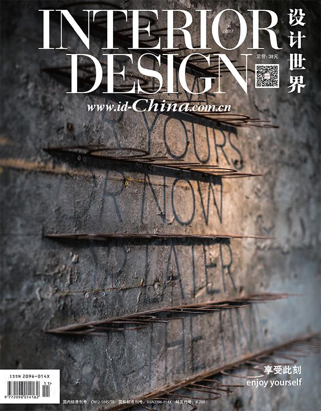 bluarch_interior design_china_11-2016.jpg
