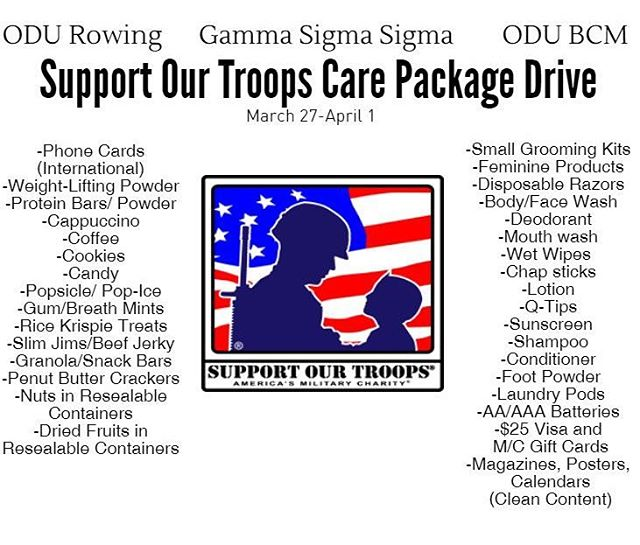 Our troops serve us, so let's take the opportunity to serve them! This Wednesday night, we will be taking a trip to Doumar's and the Dollar Tree to buy some supplies.
