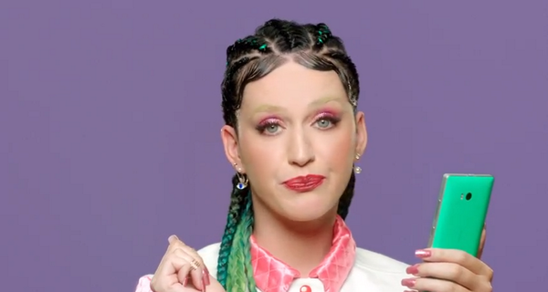 Katy Perry (VEVO)