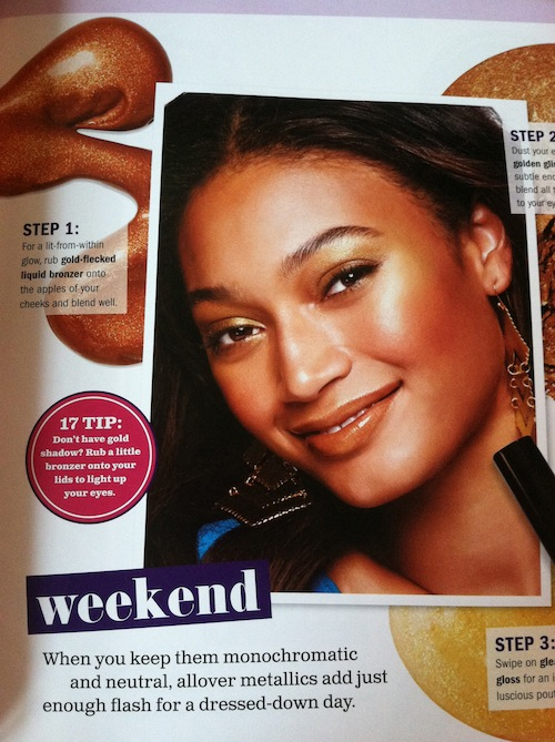 seventeen ultimate guide to beauty book review popcosmo rh popcosmo com Seventeen Hair Seventeen Hair