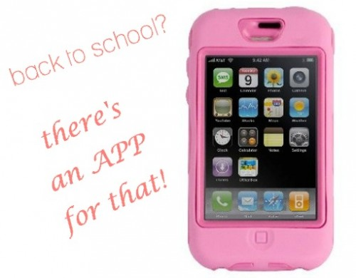 high school apps