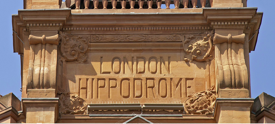 hippodrome arch.png