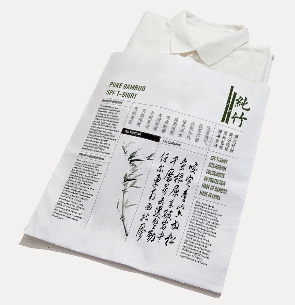 SPREAD Pure banboo 8x8 brand book22.jpg
