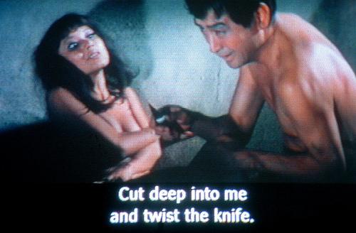 blindBeast_subtitles.jpg
