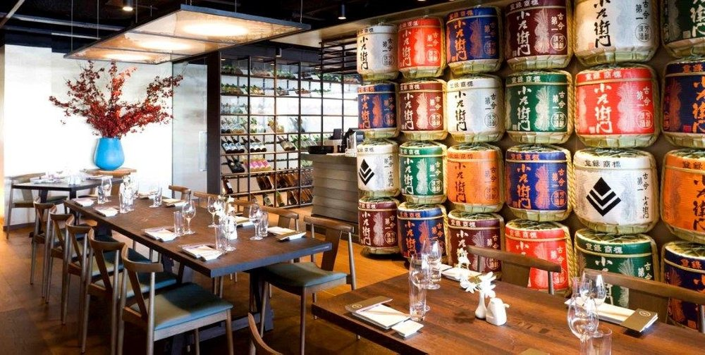 The 2017 conference social will be held at the Saké Café and Bar, right in the heart of Sydney.