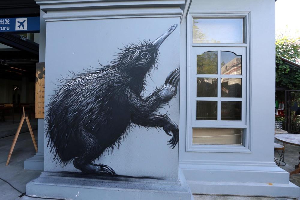 ROA-anteater-6.jpg
