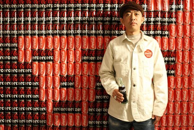 Coca-Cola-Human-Made-NIGO.jpg
