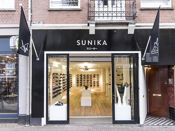 Sunika 1.jpg