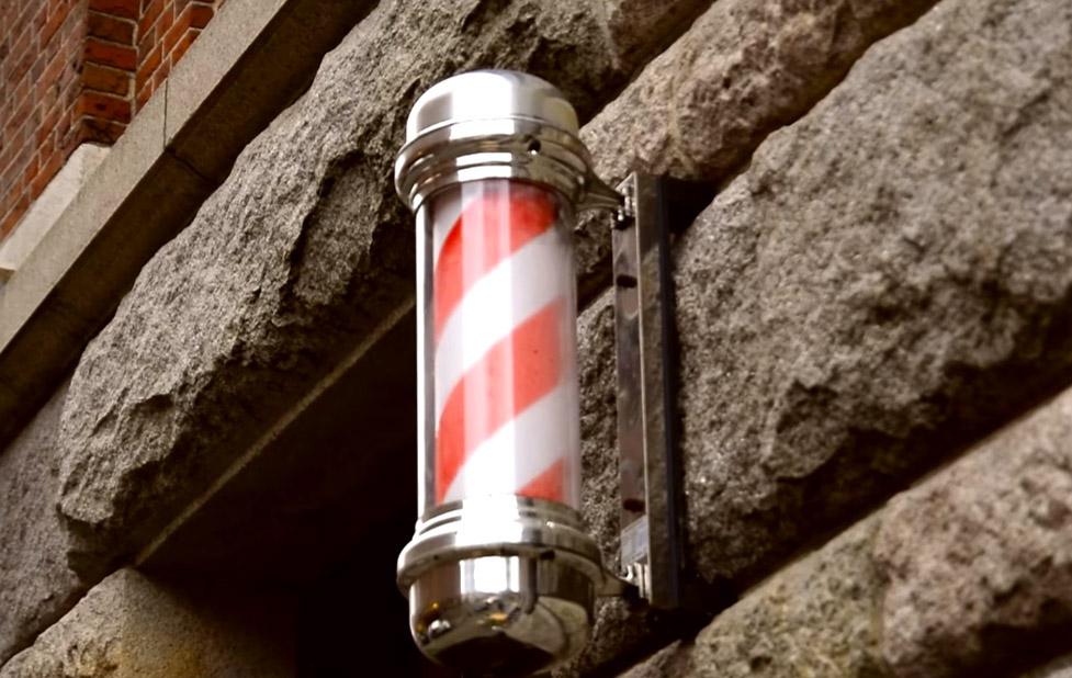 Barber Pole 1.jpg