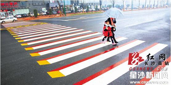 3D crossing 1.jpg