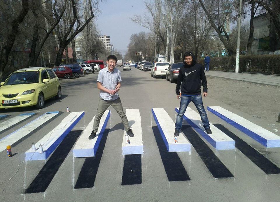 3D crossing 2.jpg