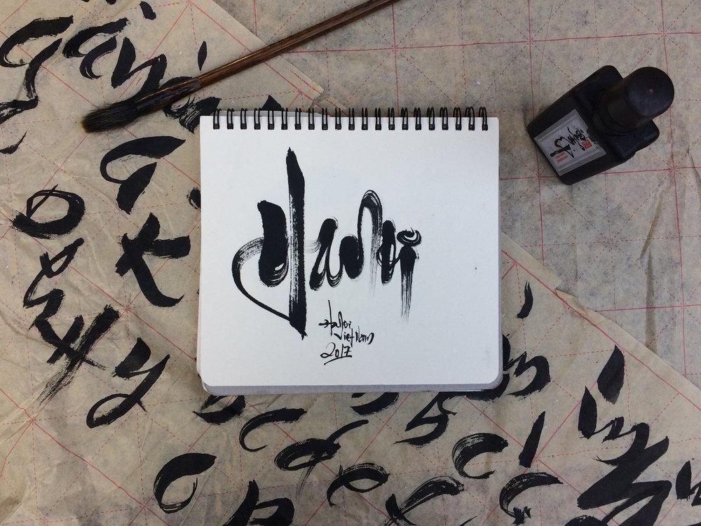 Hand lettering typography illustration Melbourne