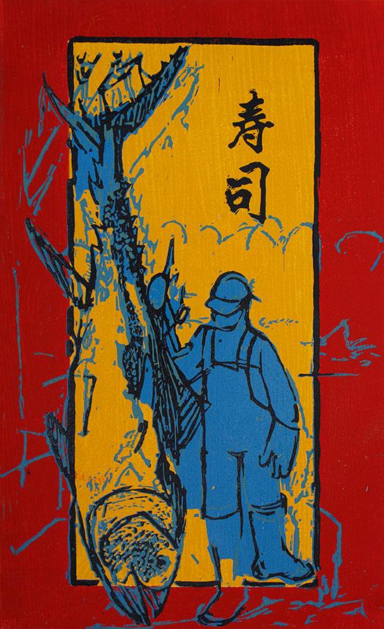 BLUE FIN: A JAPANESE CUISINE