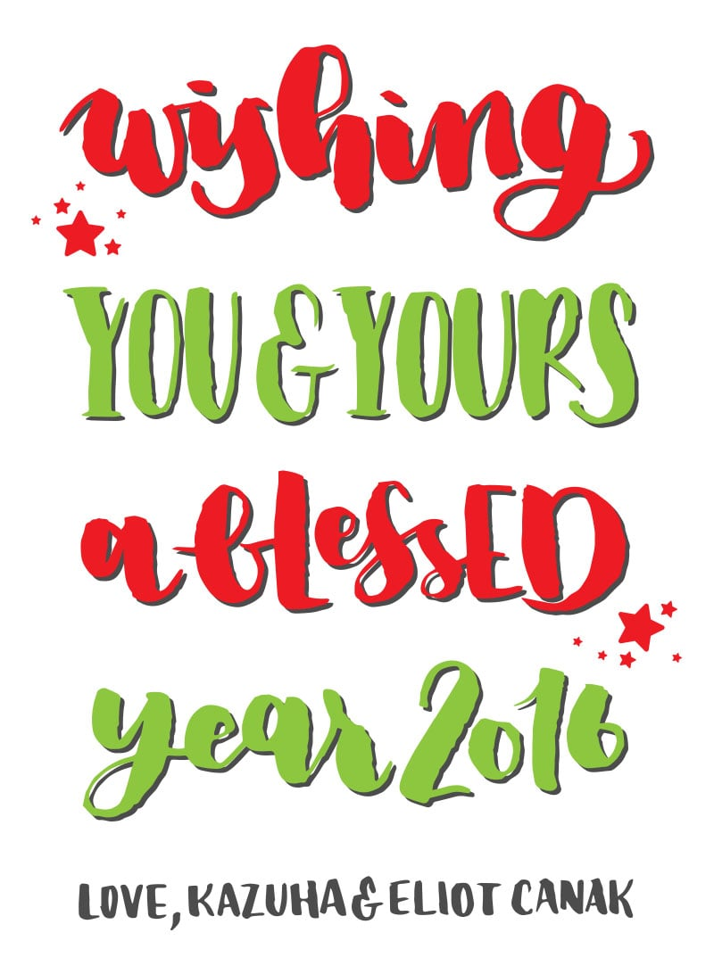 2015 Christmas card lettering