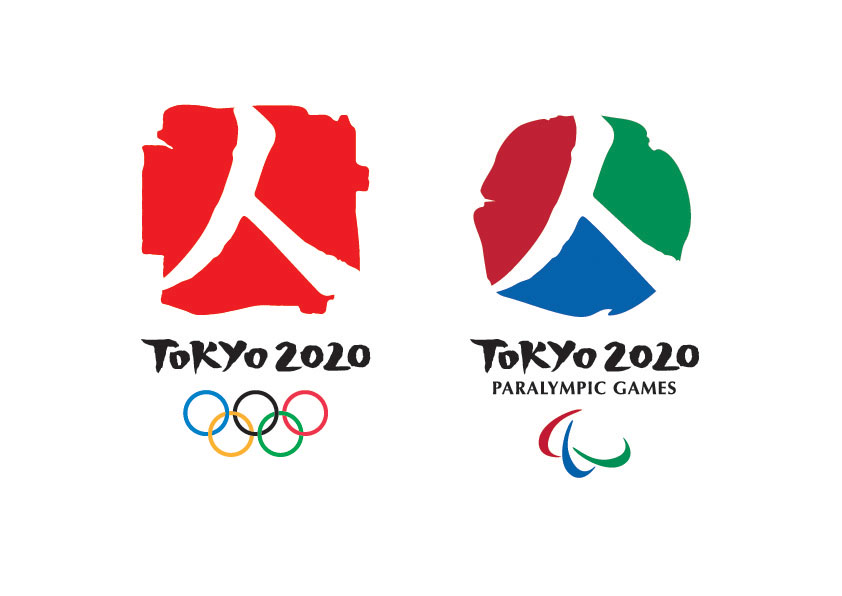 Tokyo 2020 Olympics Logo Contest Submission