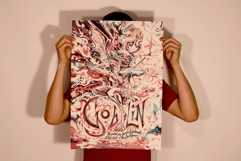 silkscreen-goblin-2013_10_11-32