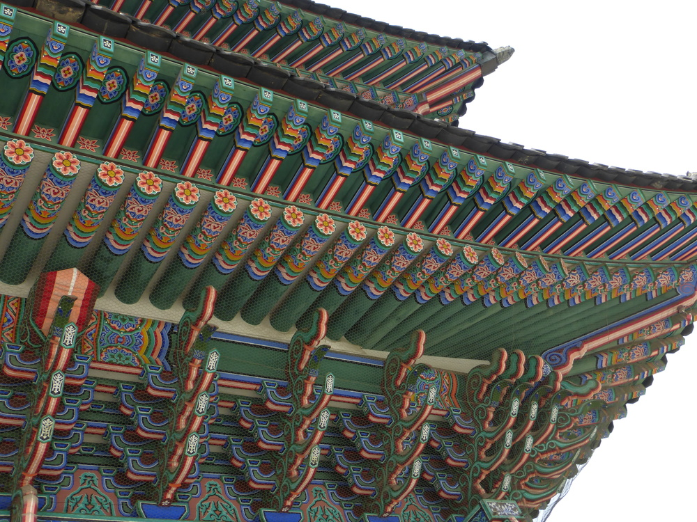 An example of the beautiful colors painted on the underside of palace roofs.  They are stunning.