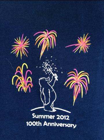 2012 Centennial Logo