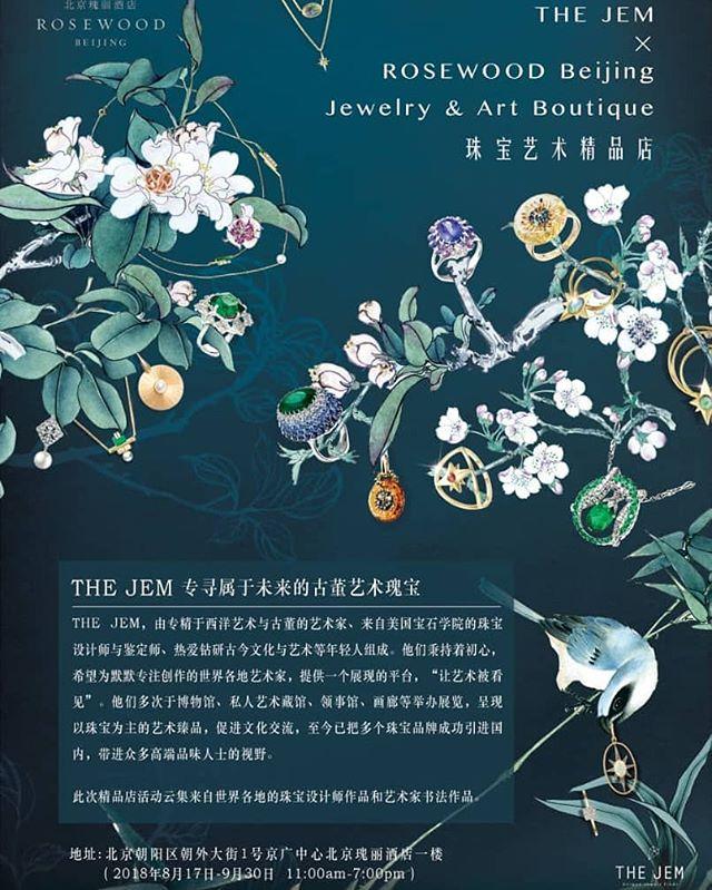 Bianca Venere Jewelry in Beijing! @rosewoodbeijing #biancavenerejewelry #italianjewelry #italianpassion