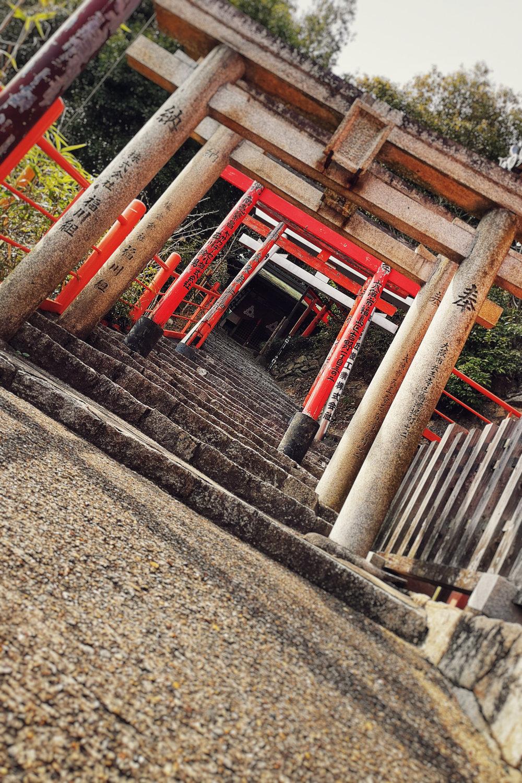 Senju In Temple. Huawei P20 Pro
