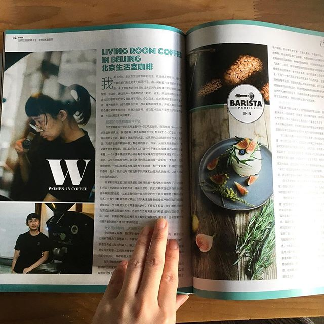 stoked to be featured in the current issue of Cafe Culture China! This makes our first feature in a Chinese coffee industry mag ☕️#livingroombj #achievementunlocked #womenincoffee #coffee #cafe #culture