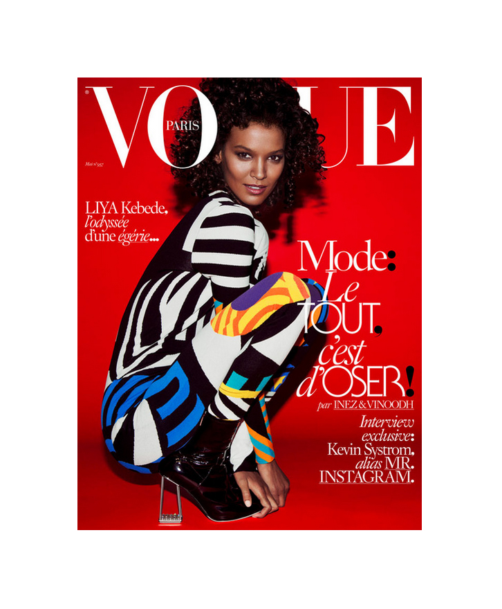 vogue paris borders x site.jpg