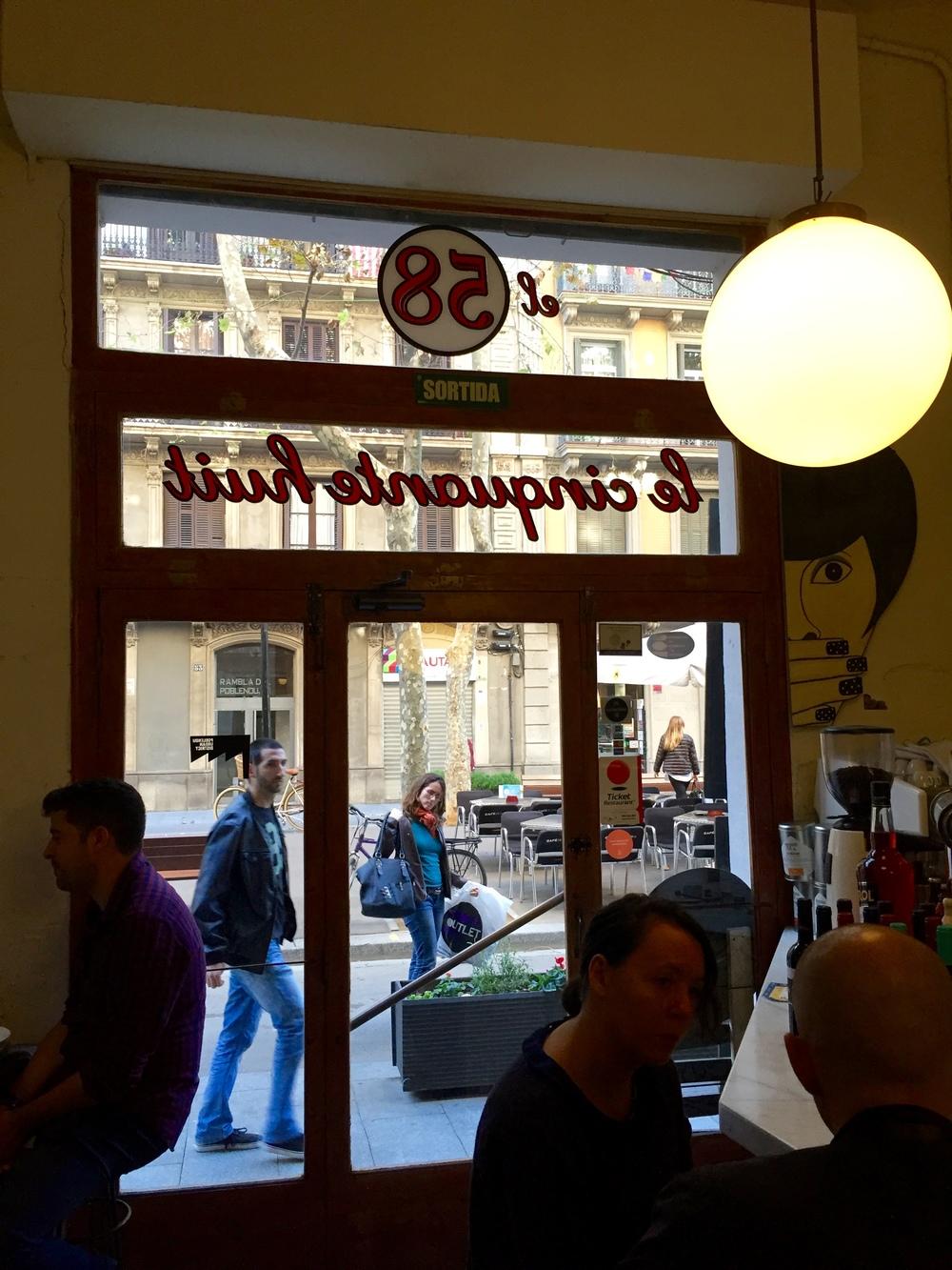 Restaurant El 58