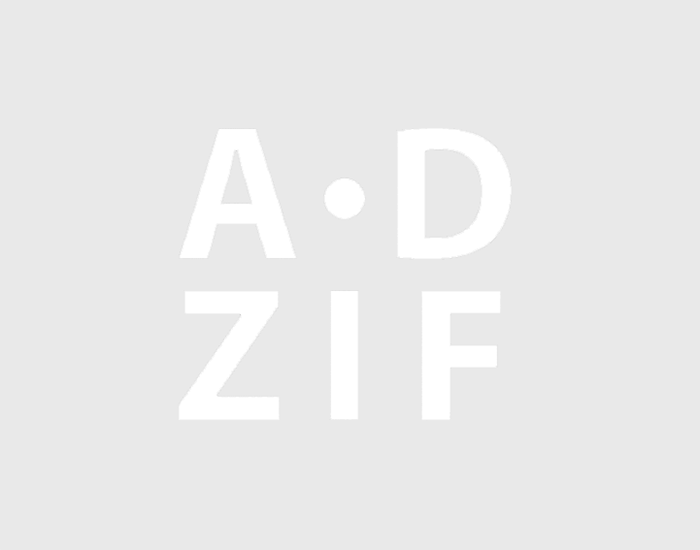 ADZIF_Logo.png