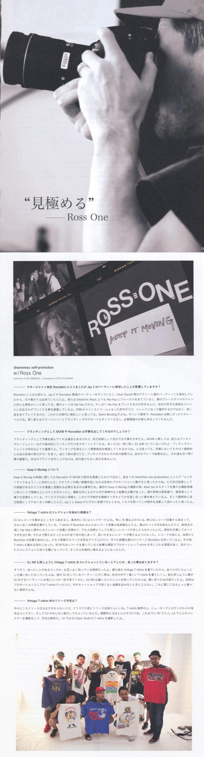SGD Magazine Japan