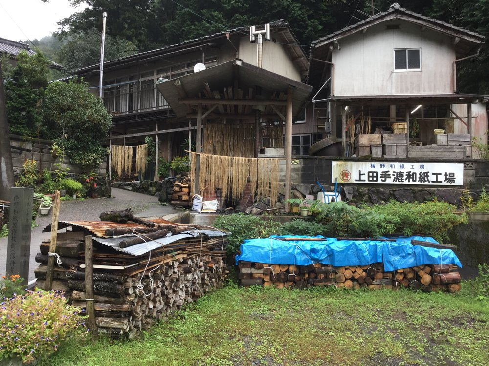 The papermaker's house - it is way in the outskirts of the farming area. We would never have been able to experience this on our own, even Taeka-San had to stop and ask for directions.