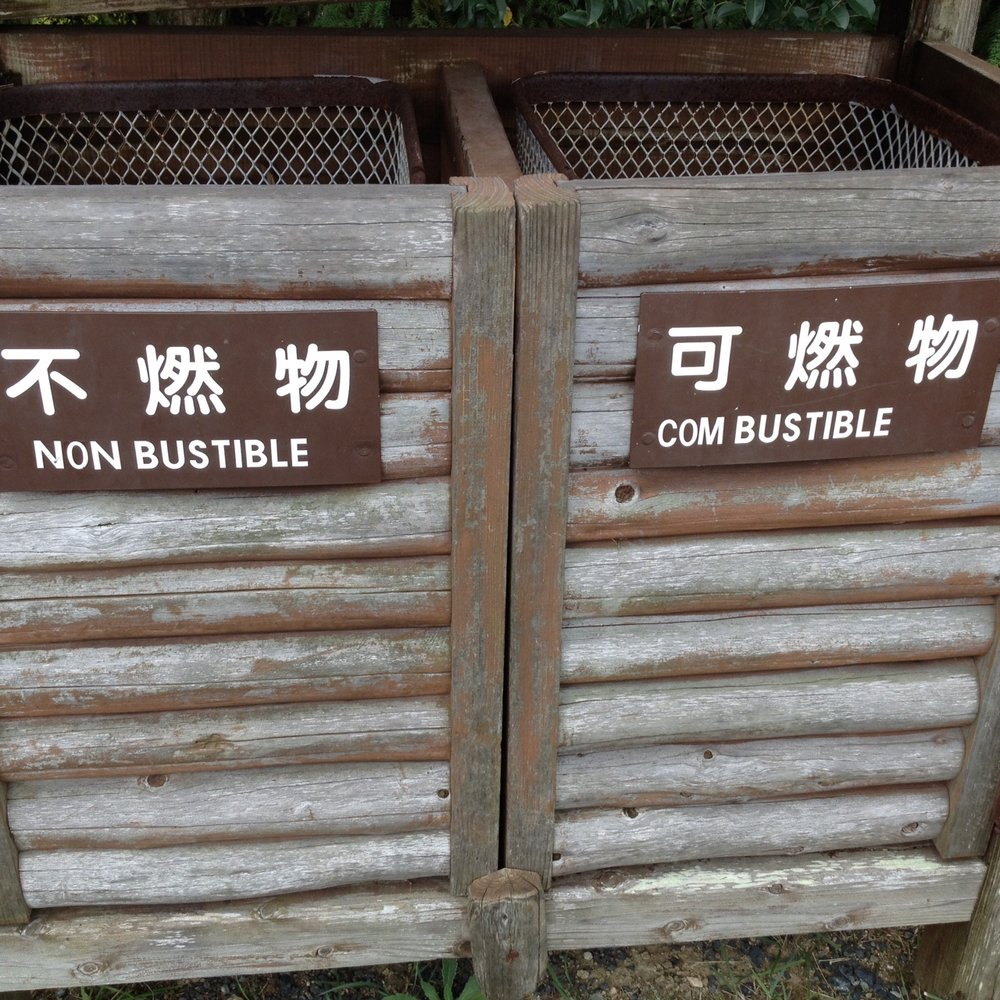Garbage sorting instruction.