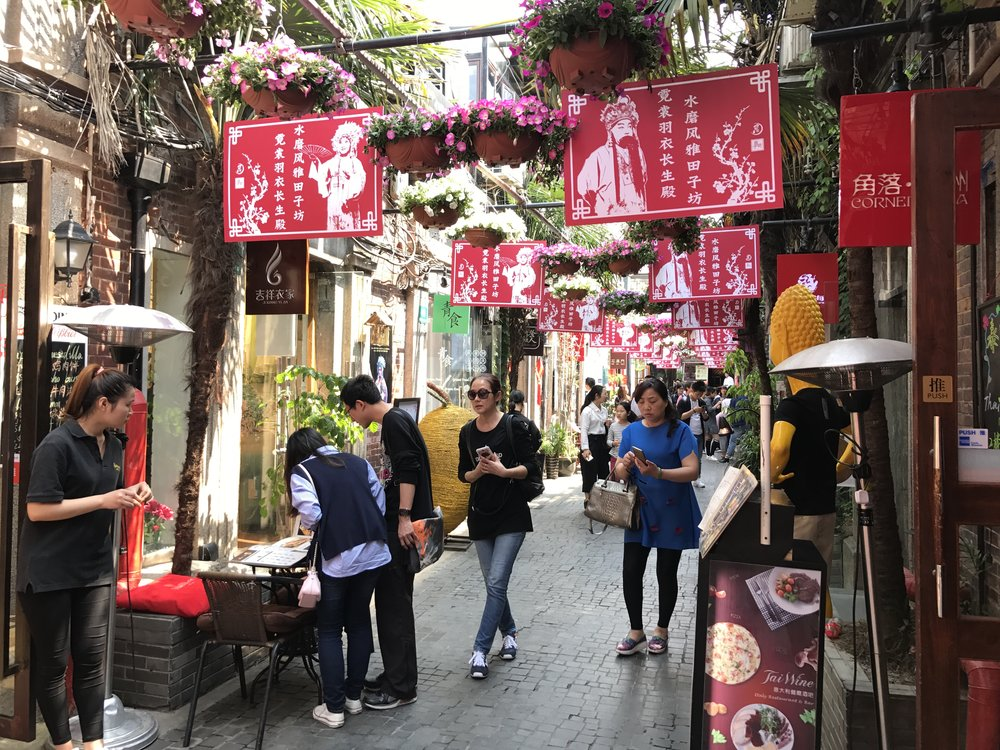 Tianzifang offers up unique restaurants and shops