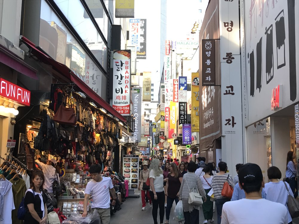 Myeong-dong district