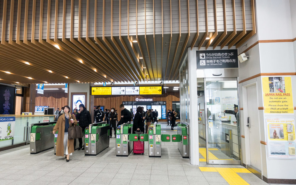 Manned gate at a JR Rail entrance