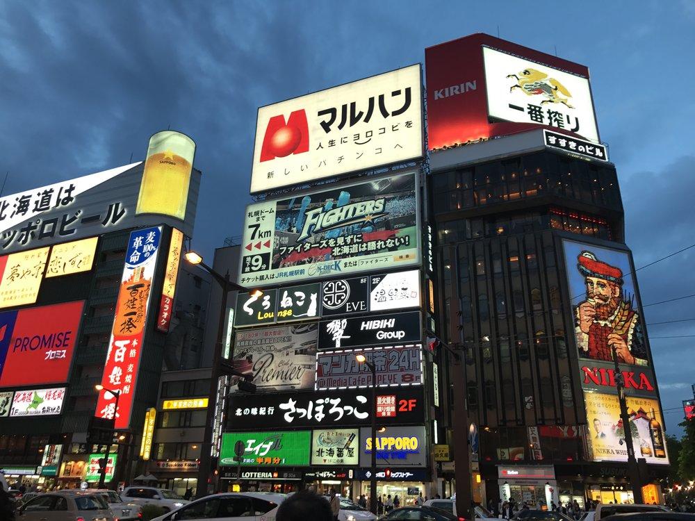 Neon lights of Sapporo