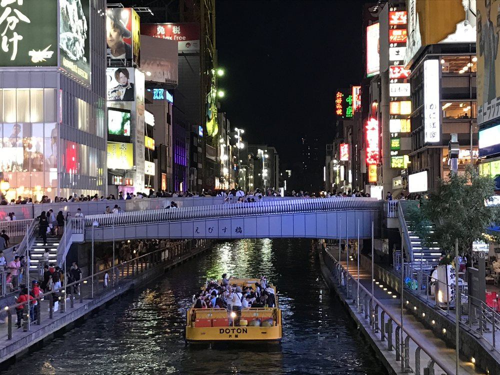 An evening along the Dotonbori River