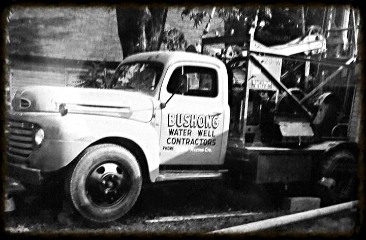 Clair Jr.'s rig circa 1950s